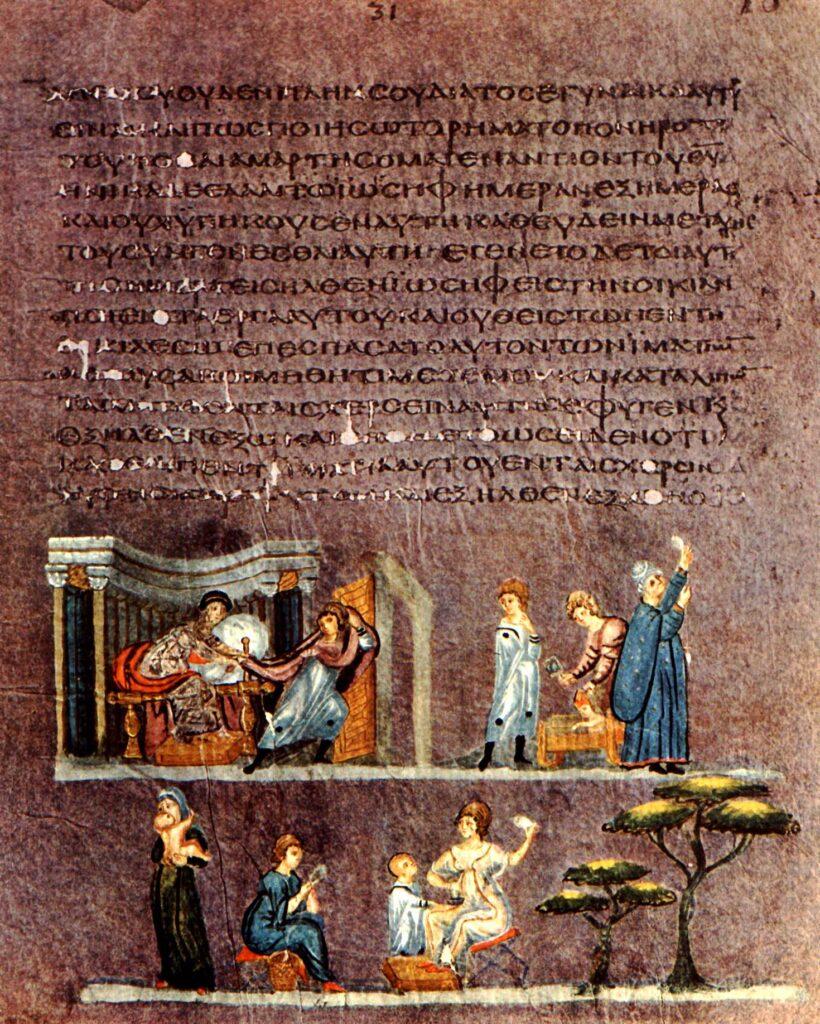 Joseph in Egypt - Vienna Genesis - Temptation Of Joseph - 6th Century